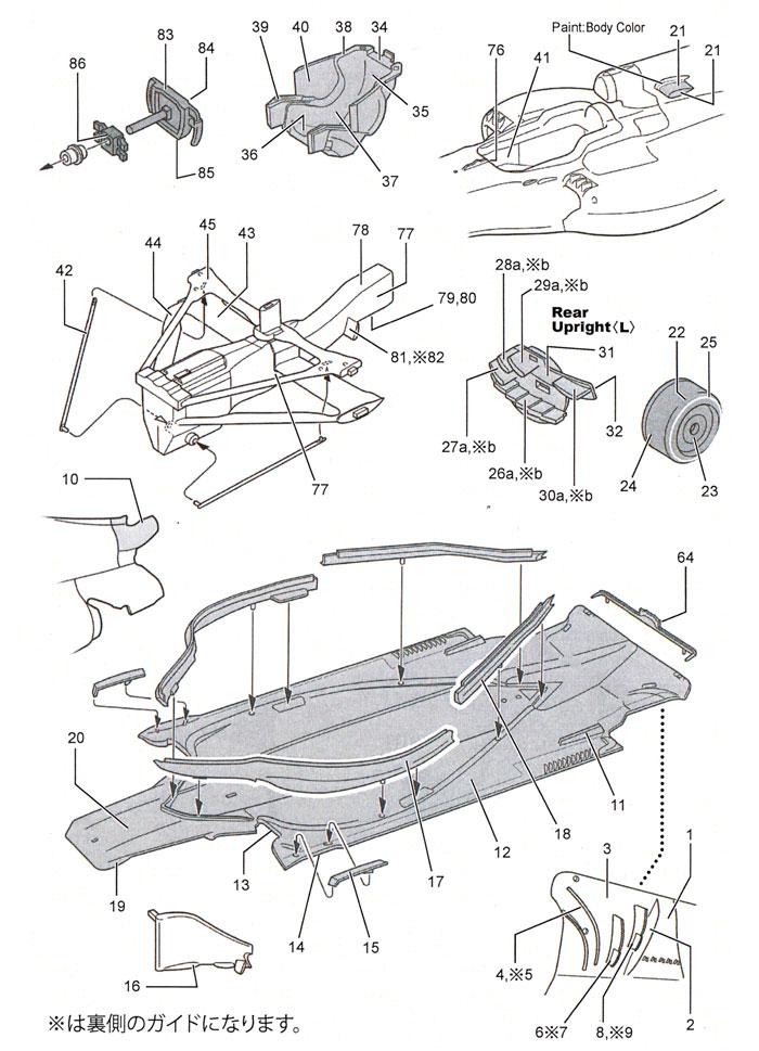 マクラーレン MP4-31 カーボンデカールデカール(スタジオ27F1 カーボンデカールNo.CD20042)商品画像_3