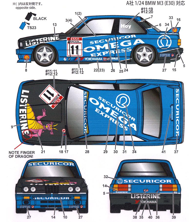 BMW M3 リステリン BTCC 1991 デカールデカール(スタジオ27ツーリングカー/GTカー オリジナルデカールNo.DC1176)商品画像_2