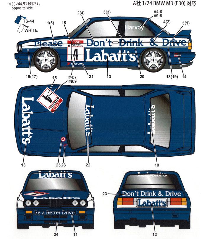 BMW M3 ラバット BTCC 1991 デカールデカール(スタジオ27ツーリングカー/GTカー オリジナルデカールNo.DC1178)商品画像_2