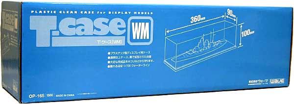 T・ケース (WM)ケース(ウェーブマルチ・ディスプレイケースNo.TC-165)商品画像