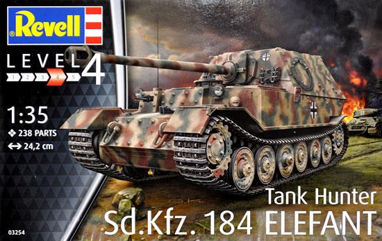 ドイツ Sd.Kfz.184 エレファント 重駆逐戦車プラモデル(レベル1/35 ミリタリーNo.03254)商品画像