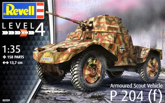 ドイツ P204(f) 装甲車プラモデル(レベル1/35 ミリタリーNo.03259)商品画像