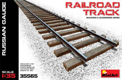 線路セット (ロシアゲージ)プラモデル(ミニアート1/35 ビルディング&アクセサリー シリーズNo.35565)商品画像