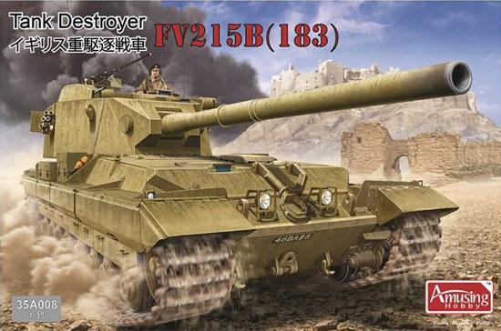 イギリス 重駆逐戦車 FV215B (183)プラモデル(アミュージングホビー1/35 ミリタリーNo.35A008)商品画像
