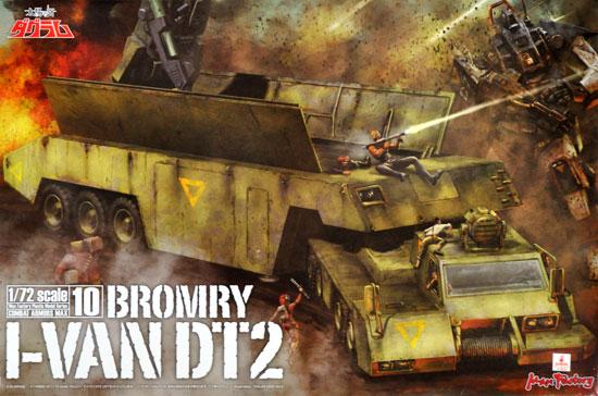 ブロムリー アイバン DT2プラモデル(マックスファクトリーCOMBAT ARMORS MAXNo.010)商品画像