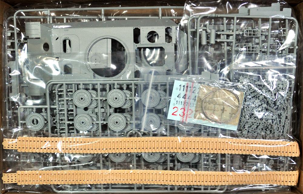 ドイツ パンターG型 w/鋼製転輪 (マジックトラック仕様 特別版)プラモデル(ドラゴン1/35 '39-'45 SeriesNo.6370MT)商品画像_1