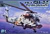カマン SH-2G スーパー シースプライト
