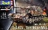 ドイツ Sd.Kfz.184 エレファント 重駆逐戦車
