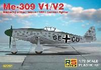 RSモデル1/72 エアクラフト プラモデルメッサーシュミット Me309 V1/V2