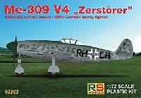 RSモデル1/72 エアクラフト プラモデルメッサーシュミット Me309V4