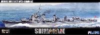日本海軍 駆逐艦 島風 (竣工時)