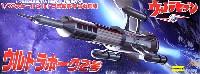 フジミ特撮シリーズウルトラ警備隊 宇宙戦闘艇 ウルトラホーク 2号 (初回特典付き)