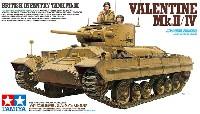 タミヤ1/35 ミリタリーミニチュアシリーズイギリス 歩兵戦車 バレンタイン Mk.2/4