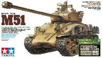 タミヤスケール限定品イスラエル軍戦車 M51 スーパーシャーマン アベール社製エッチングパーツ付き