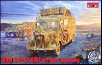 ローデン1/35 AFV MODEL KITオペル ブリッツ 3.6-47 軍用バス W39 移動指令車
