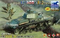 ブロンコモデル1/35 AFVモデルチェコ シュコダ LTVz35 軽戦車 & ルーマニア R2 戦車 (2in1)