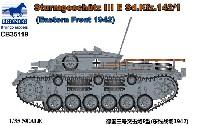 ブロンコモデル1/35 AFVモデルドイツ Sd.Kfz.142/1 3号突撃砲 E型 1942 東部戦線