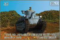 八九式中戦車 甲型 初期