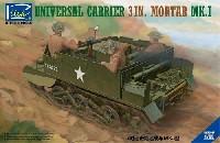 イギリス ユニバーサルキャリア Mk.1 3インチ迫撃砲搭載型