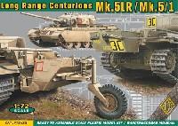 センチュリオン Mk.5LR / Mk.5/1