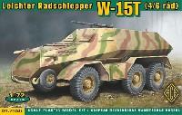 ラフリー W-15T 6輪装甲兵員輸送車