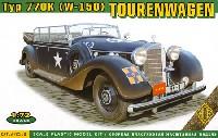 ドイツ グロッサー Typ 770K (W-150) 高官用乗用車