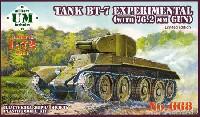 ユニモデル1/72 AFVキットソビエト BT-7 発展型 (76.2mm砲搭載 新砲塔)
