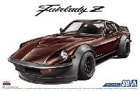 アオシマ1/24 ザ・モデルカーニッサン S30 フェアレディ Z エアロカスタム '75