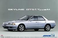 アオシマ1/24 ザ・モデルカーニッサン HCR32 スカイライン GTS-t タイプM '89