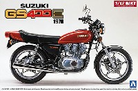 アオシマ1/12 バイクスズキ GS400E