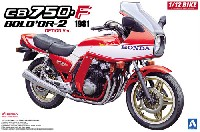 アオシマ1/12 バイクホンダ CB750F ボルドール 2 オプション仕様