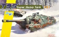 ドラゴン1/35 '39-'45 Seriesアメリカ T95 超重戦車
