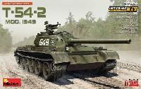 ミニアート1/35 ミリタリーミニチュアT-54-1 ソビエト中戦車 フルインテリア