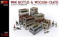 ミニアート1/35 ビルディング&アクセサリー シリーズワインボトル & 木枠箱