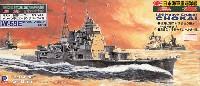 日本海軍 重巡洋艦 鳥海 (エッチングパーツ付)