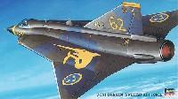 ハセガワ1/72 飛行機 BPシリーズJ-35J ドラケン スウェーデン空軍