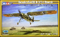 フィーゼラー Fi156 A-0/C-1 シュトルヒ