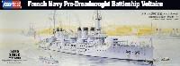 ホビーボス1/350 艦船モデルフランス海軍 戦艦 ヴォルテール