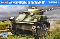ヴィッカース 中戦車 Mk.2