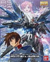 バンダイMG (マスターグレード)ドラマティックコンビネーション フリーダムガンダム Ver.2.0 & キラ・ヤマト