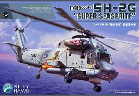 キティホーク1/48 ミリタリーエアクラフト プラモデルカマン SH-2G スーパー シースプライト