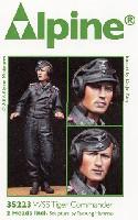 アルパイン1/35 フィギュアWW2 ドイツ 武装親衛隊 ティーガー 指揮官 (パンツァージャケット)