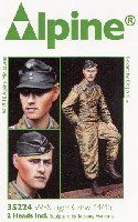 WW2 ドイツ 武装親衛隊 ティーガー搭乗員 (1944-45)