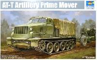 ソビエト AT-T 砲兵トラクター