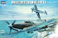 トランペッター1/48 エアクラフト プラモデルボールトンポール デファイアント F1