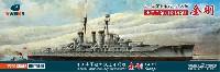 日本海軍 超弩級巡洋戦艦 金剛 1914年