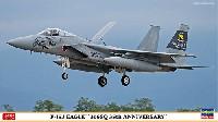 F-15J イーグル 306SQ 35周年記念 スペシャルペイント
