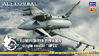 ユーロファイター タイフーン 単座型 エースコンバット ユーピオ
