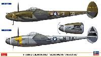 P-38H/J ライトニング ヨーロッパ戦線