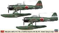 ハセガワ1/72 飛行機 限定生産中島 A6M2-N 二式水上戦闘機 第802航空隊